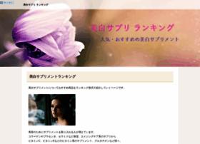 Crystalmagic.jp thumbnail