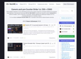 Cs-16love.ru thumbnail