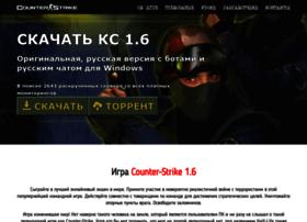 Cs-all-servers.ru thumbnail