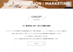 Cs-art.co.jp thumbnail