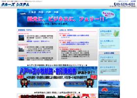 Cs-cruise.co.jp thumbnail