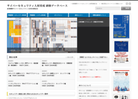 Cs-edu.jp thumbnail