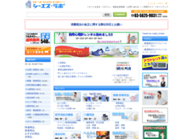 Cs-labo.jp thumbnail