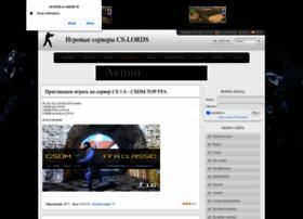 Cs-lords.ru thumbnail