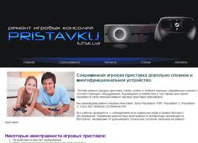 Cs-lutsk.org.ua thumbnail