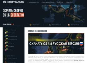 Cs-nonsteam.ru thumbnail