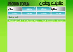 Cs-proton.net thumbnail