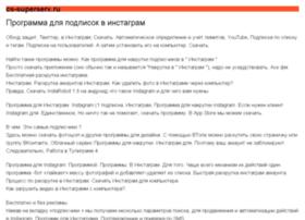 Cs-superserv.ru thumbnail