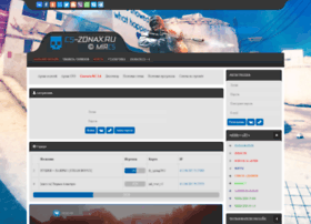 Cs-zonax.ru thumbnail