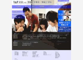 Cs.tuat.ac.jp thumbnail
