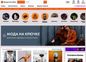 Cs6.livemaster.ru thumbnail