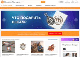 Cs8.livemaster.ru thumbnail