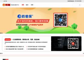 Csai.cn thumbnail