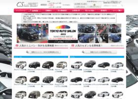 Csauto.jp thumbnail