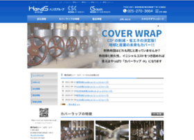 Csc-coverwrap.co.jp thumbnail