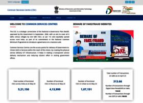 Csc.gov.in thumbnail