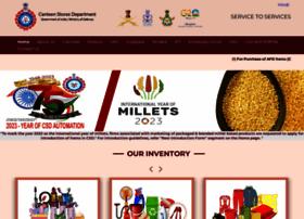 Csdindia.gov.in thumbnail