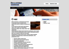 Csgoigra.ru thumbnail