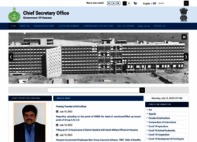 Csharyana.gov.in thumbnail