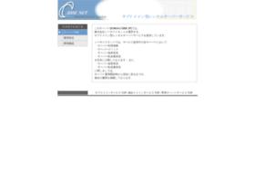 Cside4.jp thumbnail