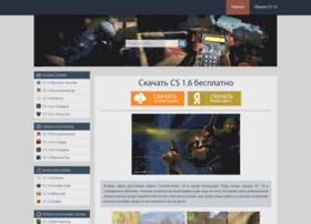 Cslink.ru thumbnail