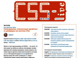 Css-live.ru thumbnail