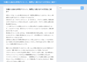 Css-space.jp thumbnail
