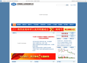 Cssc.net.cn thumbnail