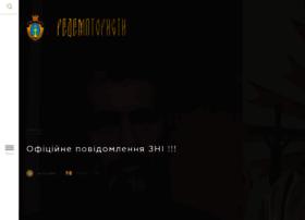 Cssr.lviv.ua thumbnail