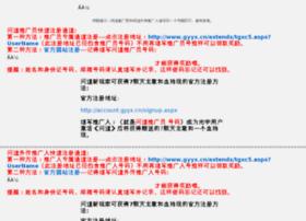 Csust.cn thumbnail