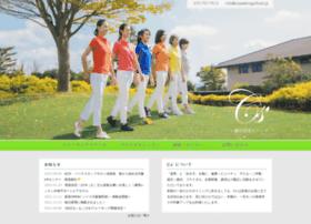 Cswalkingschool.jp thumbnail
