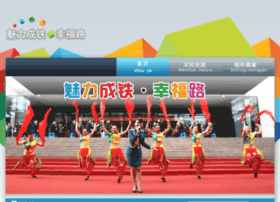 Ct-online.cn thumbnail