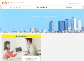 Ctc.co.jp thumbnail