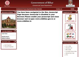 Ctdbihar.gov.in thumbnail