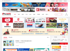 Ctoy.com.cn thumbnail