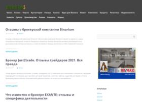 Ctvs-ugra.ru thumbnail