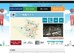 Cty-net.ne.jp thumbnail