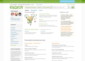 Cudesa.net thumbnail