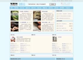 Cuiweiju520.org thumbnail
