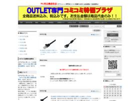 Culp.jp thumbnail