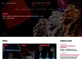 Cultura24.ru thumbnail