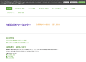 Culture-center.jp thumbnail