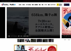 Culture-pub.jp thumbnail