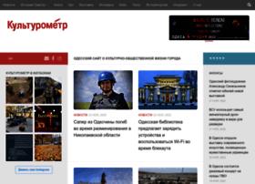 Culturemeter.od.ua thumbnail