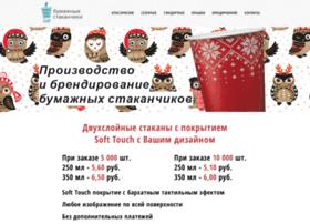 Cup-store.ru thumbnail