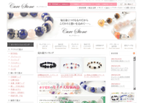 Curestone.jp thumbnail