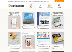 Curioworks.co.jp thumbnail