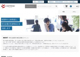 Curreac.co.jp thumbnail