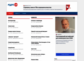 Cursiv.ru thumbnail