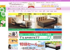 Customer-net.jp thumbnail